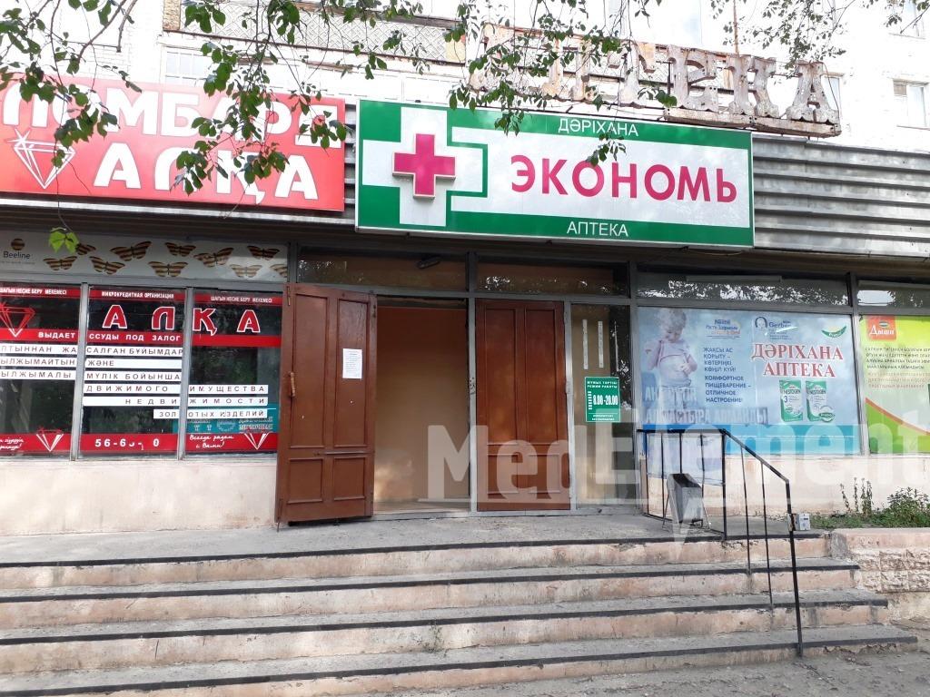 "Аптека ""ЭКОНОМЬ"" на Шакарима"