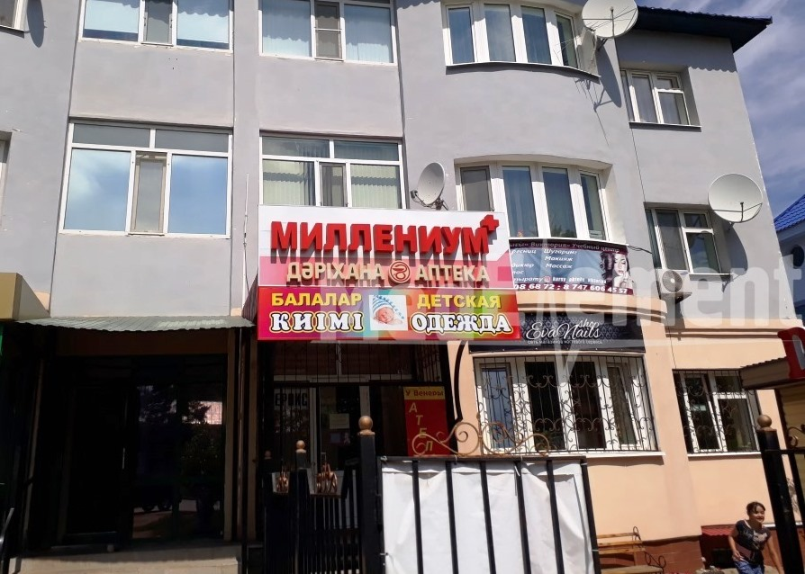"""""""МИЛЛЕНИУМ"""" дәріханасы (Қарғалы ауылы)"""