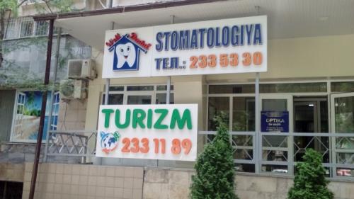 """Стоматологическая клиника """"WELL DENTAL"""""""