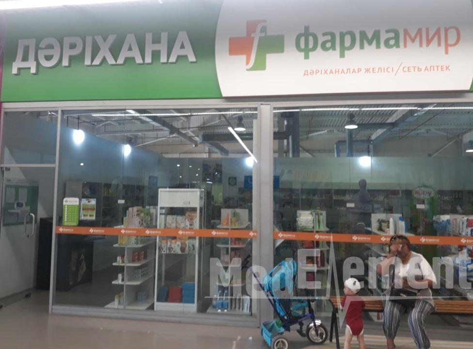"""Аптека """"ФАРМАМИР"""""""