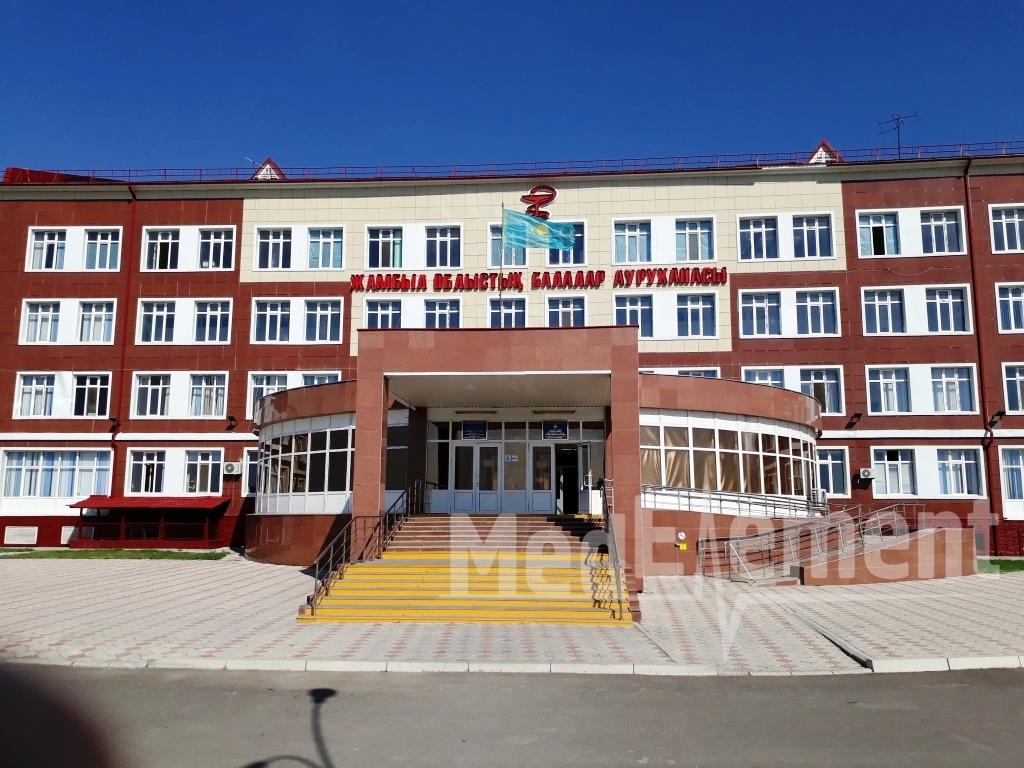 Жамбылская областная детская больница. Международный отдел