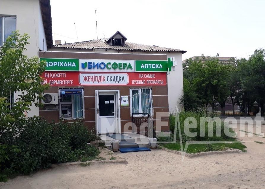 """""""БИОСФЕРА"""" дәріханасы (Маресьев к-сі)"""