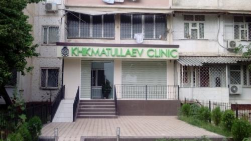 """Неврологическая клиника """"KHIKMATULLAEV CLINIC"""""""