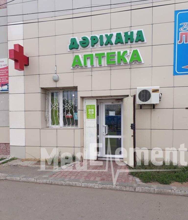 Аптека на Иссык-Кульской 2А