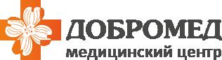 """""""ДОБРОМЕД"""" клиникасы"""