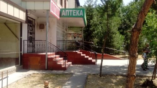 "Аптека ""ЗОРКА ФАРМ ГРОУП"""