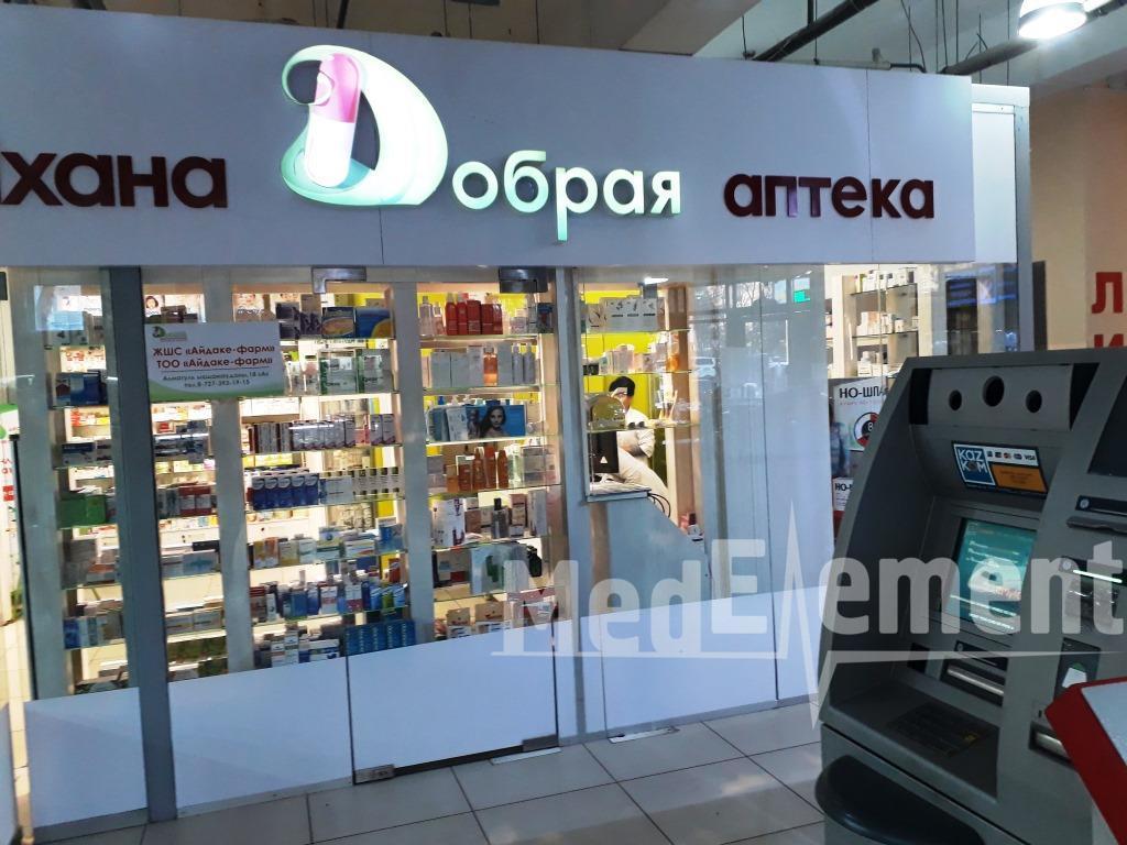 """""""ДОБРАЯ"""" №10 дәріханасы"""
