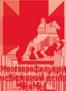 """Многопрофильный медицинский центр """"ЛЕНМЕД""""  на Рузовской"""