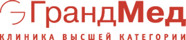 """Клиника пластической хирургии и косметологии """"ГРАНДМЕД"""" на Культуры"""