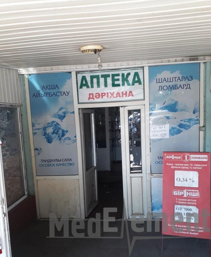 "Аптека в ТЦ ""Акбопе"" (Каменка)"