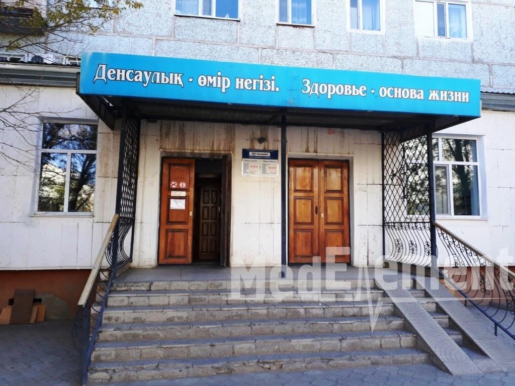 ЛЕКЕРОВ отбасылық денсаулық орталығы