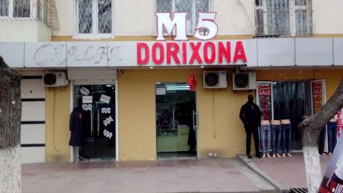 """Аптека """"M5"""" на ул Б.Ипак йули 60"""