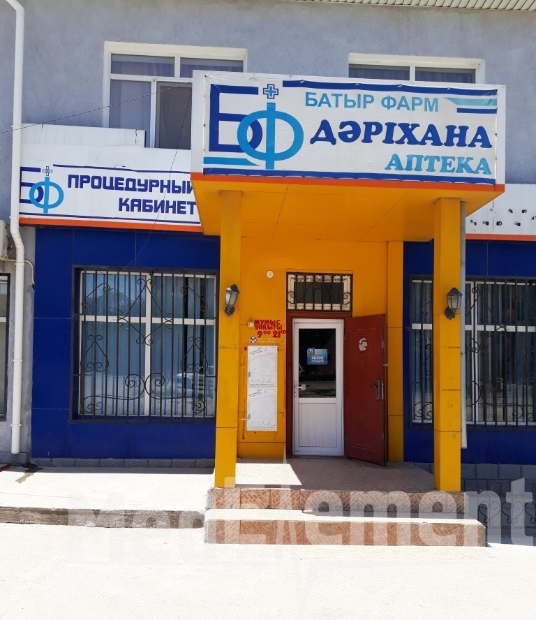 "Процедурный кабинет при аптеке ""БАТЫР ФАРМ"""