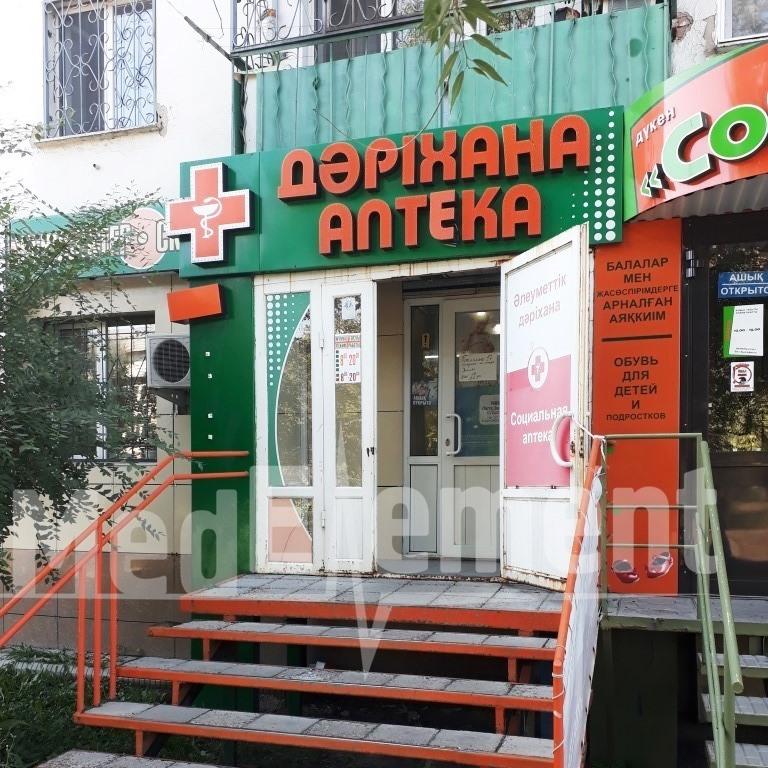 Аптека на Потанина 19