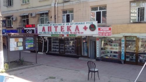 "Аптека ""САОДАТ НУР ФАРМ"" на Мирабад"