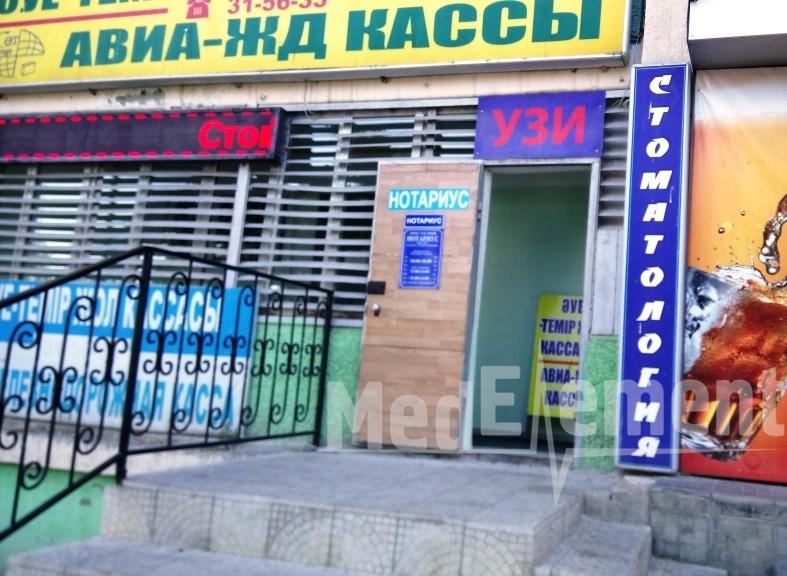 """""""АЛЬФА-DENT"""" тіс емдеуі"""