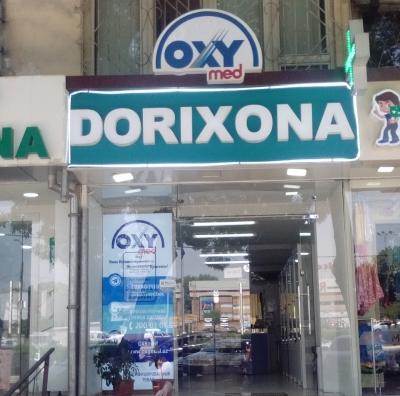 "Аптека ""OXY MED"" №86"
