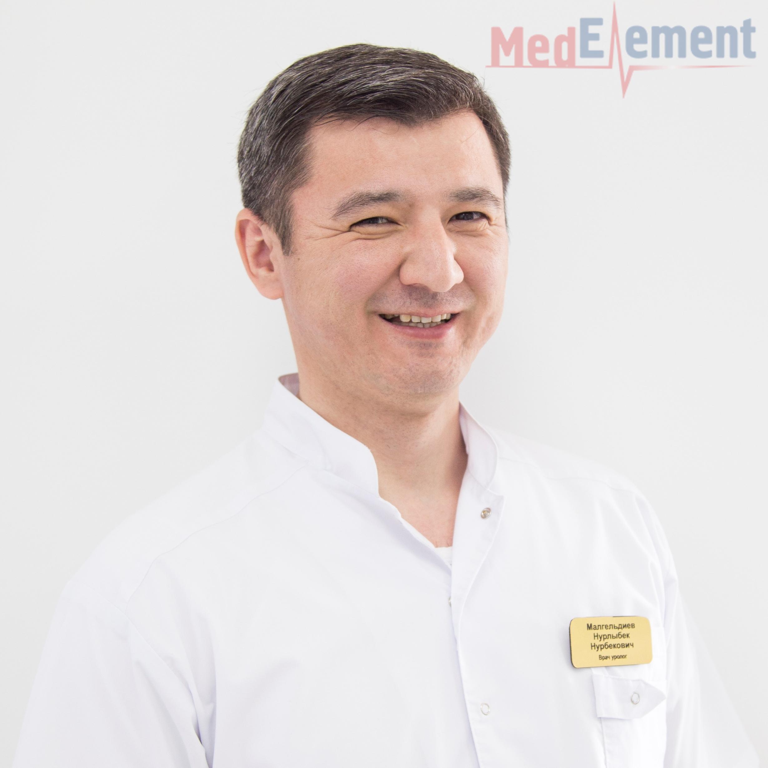 Малгельдиев Нурлыбек Нурбекович