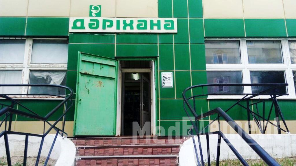 "Аптека в ТЦ ""Трнава"""