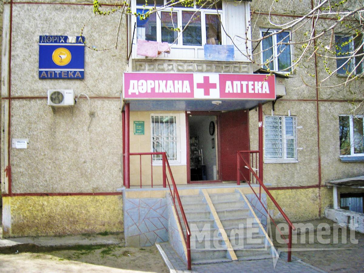 Аптека на Кунаева 1