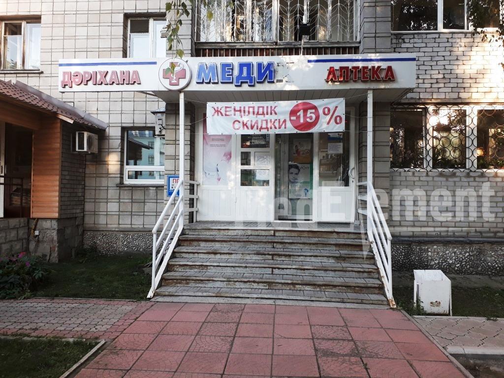 """Аптека """"МЕДИК"""" на Ауэзова"""