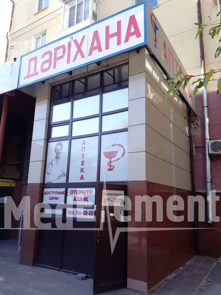 Аптека на Мира 30