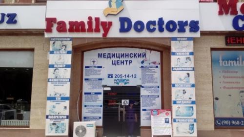 """Диагностическая клиника """"FAMILY DOCTORS"""""""