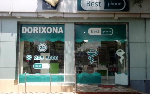 """Аптека """"BEST PHARM"""" №68"""