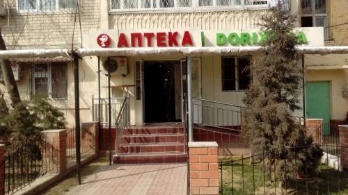 """Аптека """"AZIZA BURJI"""" на Зиёли"""