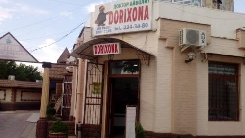"""Dorixona """"DOKTOR AIBOLIT"""""""
