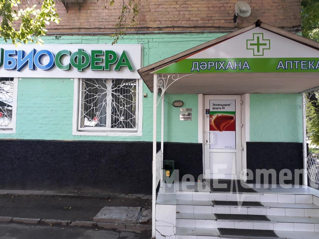 """""""БИОСФЕРА"""" дәріханасы"""