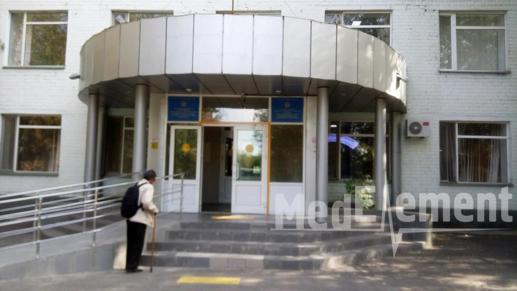 Психикалық денсаулық медицина орталығы