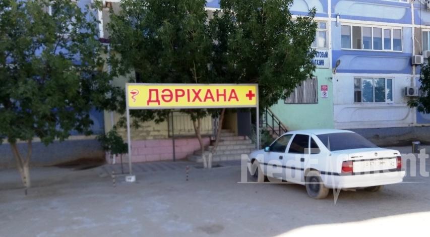 """""""ФАЙЗ"""" дәріханасы (29 ы.а.)"""