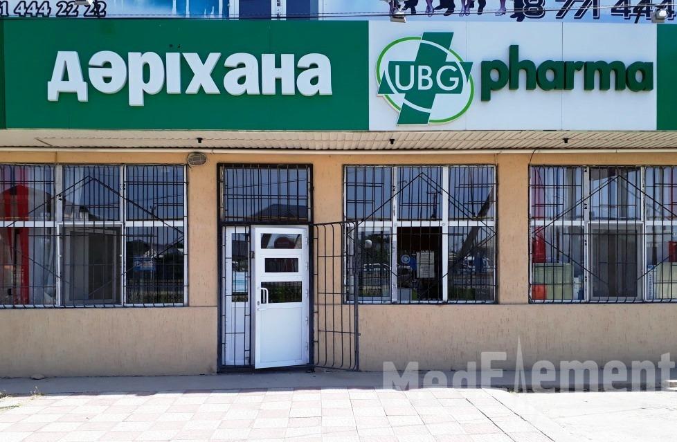 """""""UBG PHARMA"""" дәріханасы (Арғымбеков к-сі, 88)"""