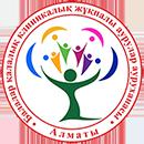 Детская городская клиническая инфекционная больница г. Алматы