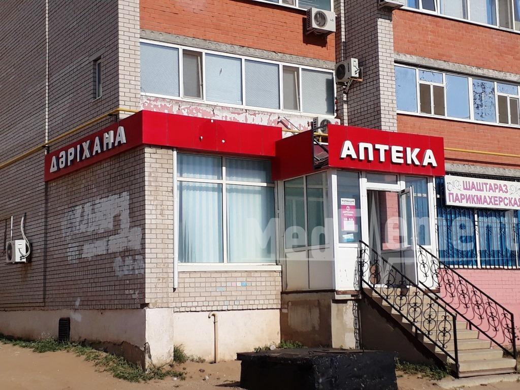 "Аптека ""ФАРМАЦИЯ"" на Кунаева"