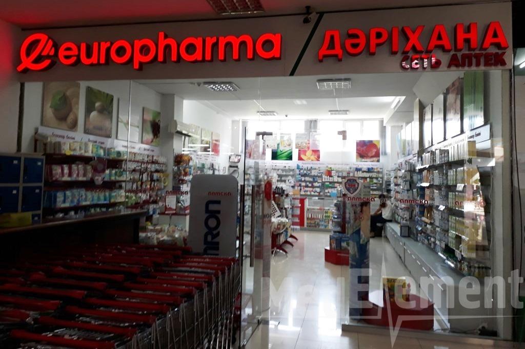 "Аптека ""EUROPHARMA"" в ТЦ ""Баян Сулу"""