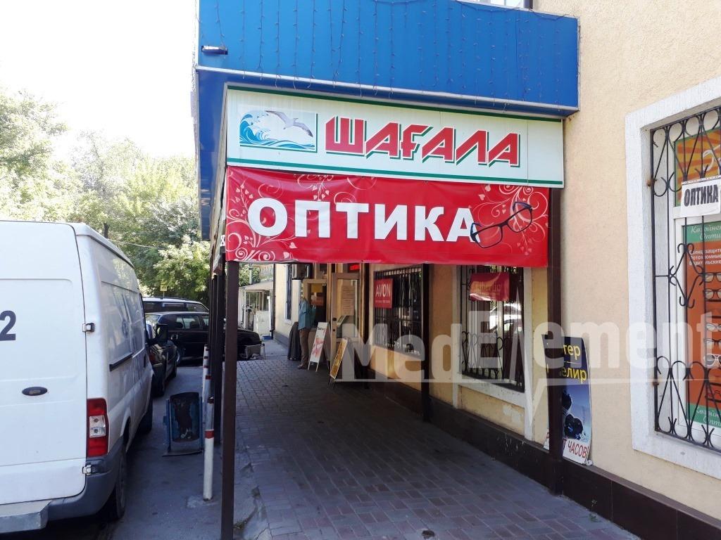 """ОЧКИ НА ШАГАЛЕ"" оптикасы"