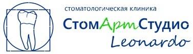 """Стоматологическая клиника """"СТОМАРТСТУДИО LEONARDO"""""""