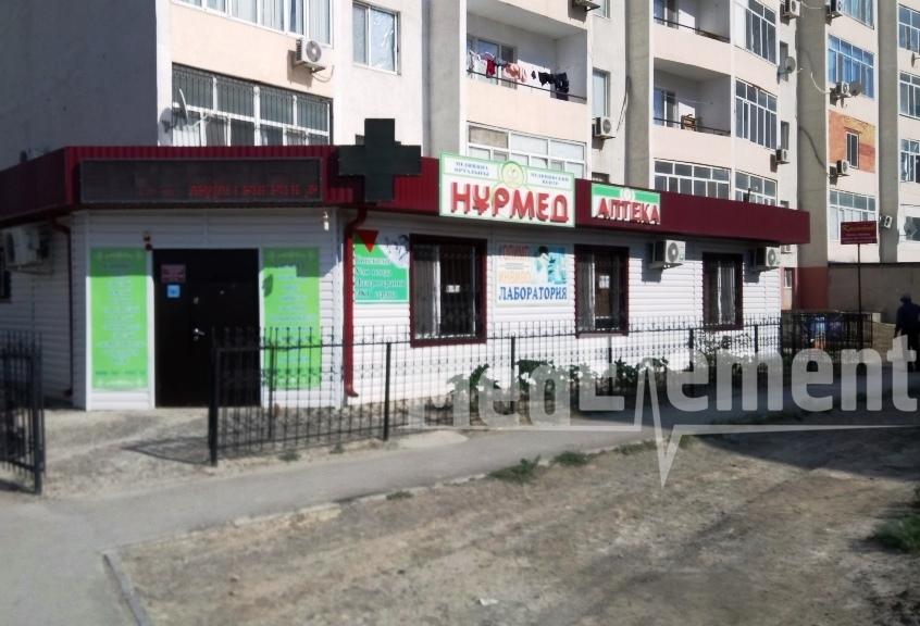 """""""НҰ РМЕД"""" медицина орталығы"""