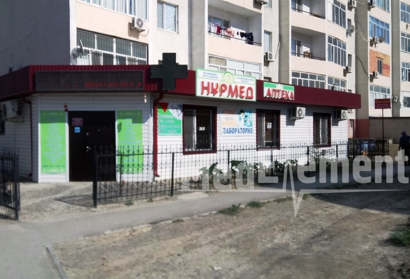 "Медицинский центр ""НУРМЕД"""