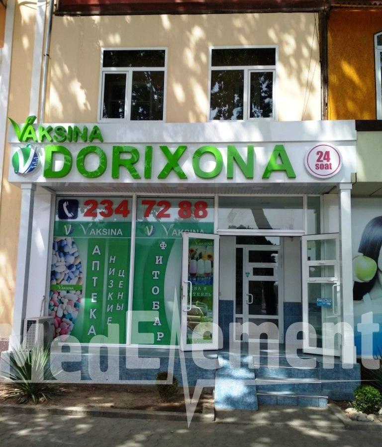 """Dorixona """"VAKSINA"""""""