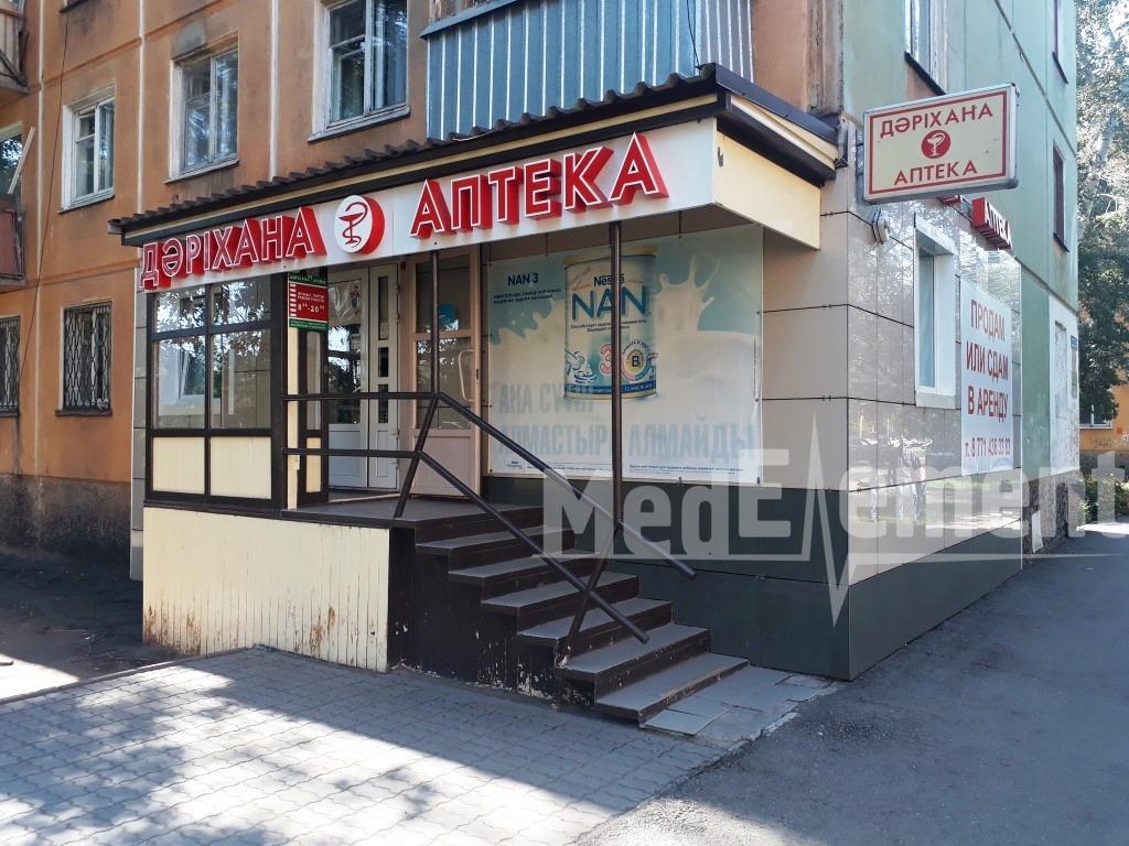 Аптека на Алматинской 71