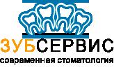 """Стоматологическая клиника """"ЗУБСЕРВИС"""""""