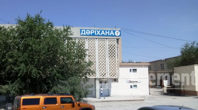 """Аптека в ТЦ """"Балбобек"""""""