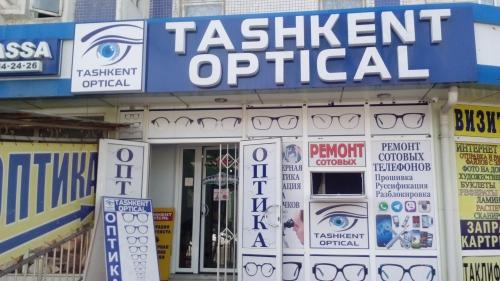 "Оптика ""TASHKENT OPTICAL"""