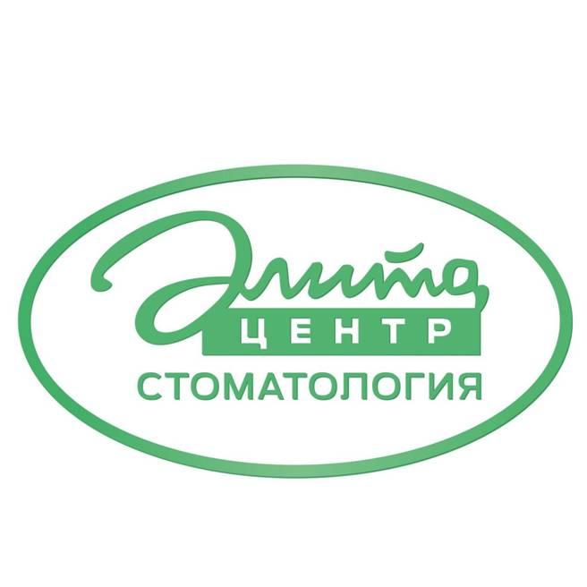"Стоматология ""ЭЛИТА ЦЕНТР"""