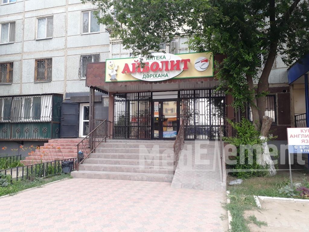 """АЙБОЛИТ"" дәріханасы (Шайкенов к-сі)"