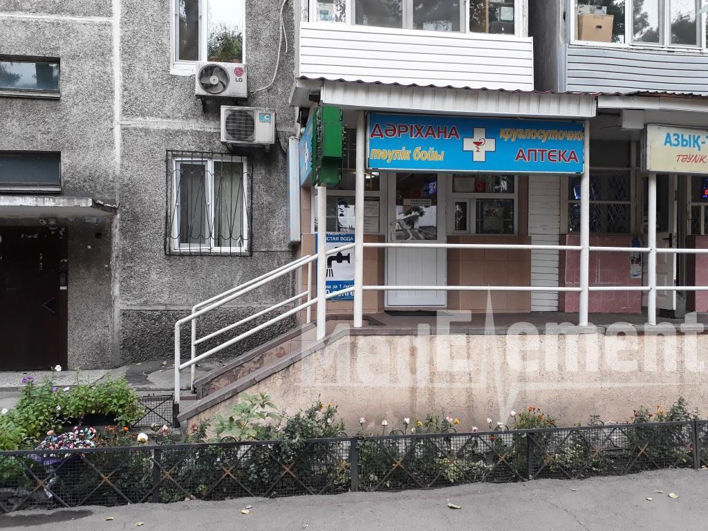 Аптека на Шагабутдинова 6