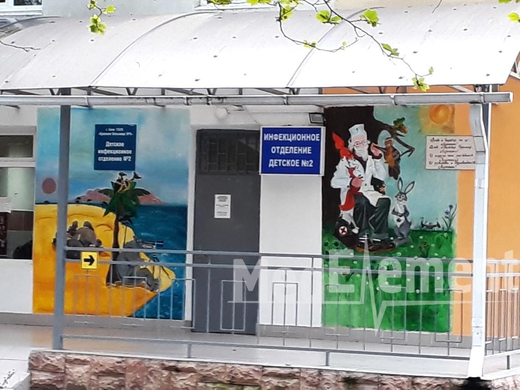 Краевая больница №4 (детское инфекционное отделение №2)